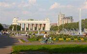 Moscow Gorky Park Entrance