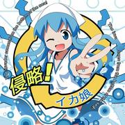Portal-Anime