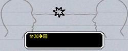 SSB4-PictoChat 2 Select Screen 001