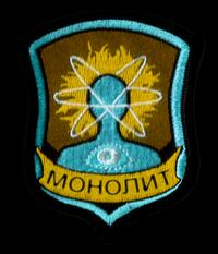 SCS Monolith Patch