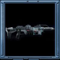 File:Weapon-assault.jpg