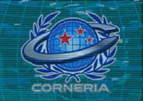 Cornerian Logo