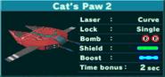 Cat's Paw II