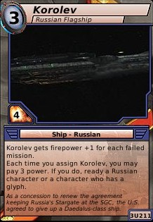 File:Korolev (Russian Flagship).jpg