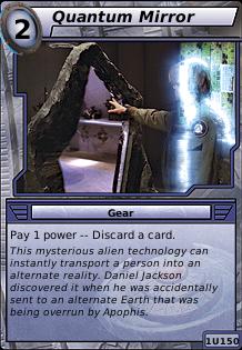 File:Quantum Mirror.png