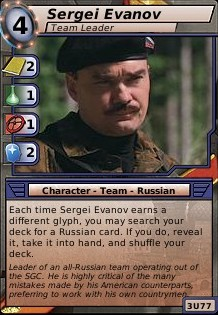 File:Sergei Evanov (Team Leader).jpg