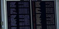 Atlantis database