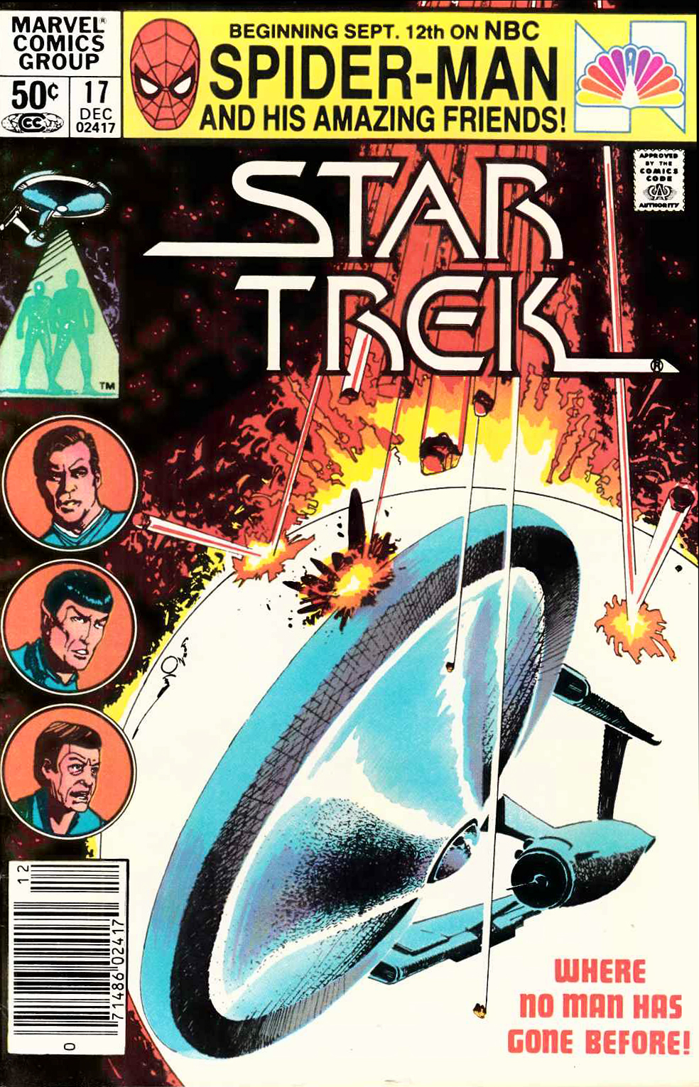 File:Marvel 17.jpg