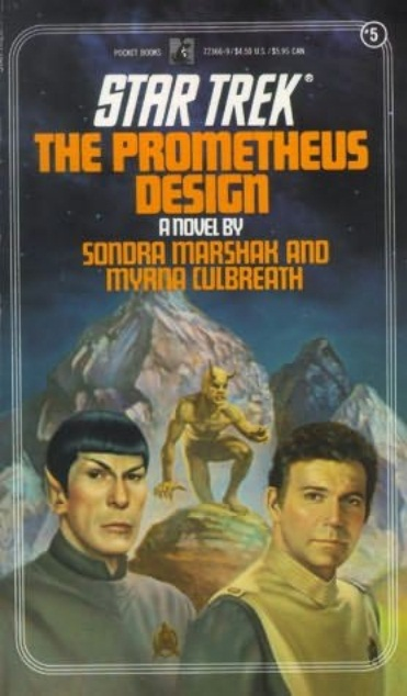 File:Prometheus Design.jpg