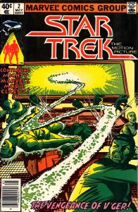 File:Marvel TOS 02.jpg