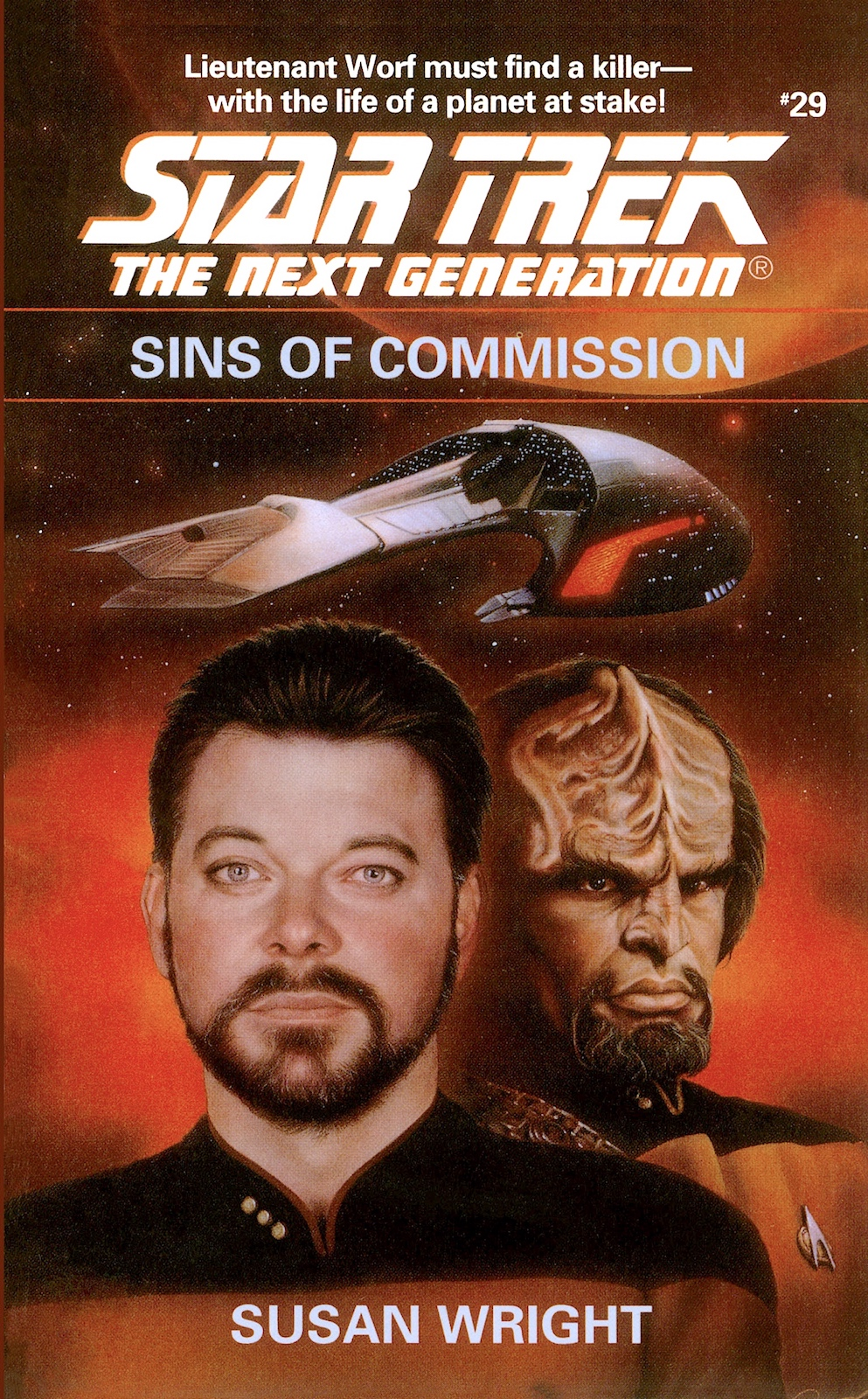 File:Sins of Commission cover.jpg