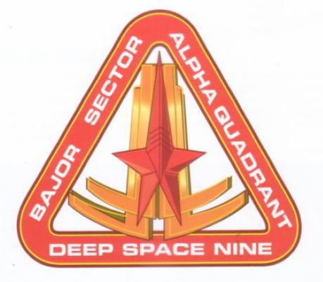 File:DS9 insignia.jpg