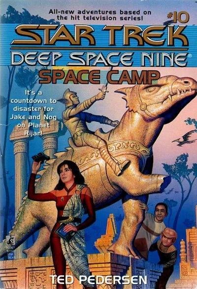 File:Space Camp.jpg