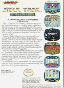 Star Trek 25th Anniversary NES - back