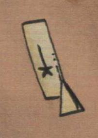 File:Ventura assignment patch.jpg