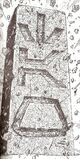 Tao Monument.jpg