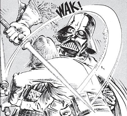 File:Vader in pain.jpg