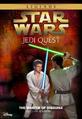 Thumbnail for version as of 01:57, September 22, 2014