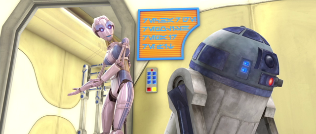 File:R2-D2-spa.png