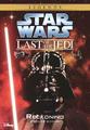Thumbnail for version as of 09:01, November 19, 2014