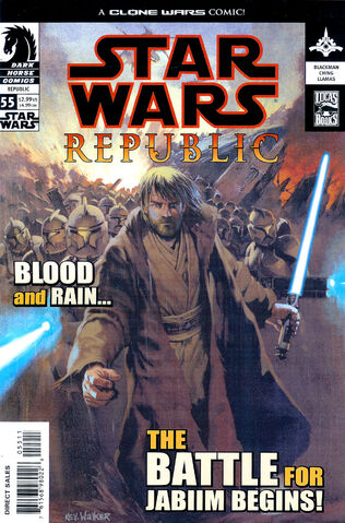 File:Republic55.jpg