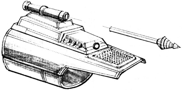 File:MM9 Wrist Rocket System.jpg