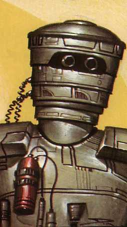 File:Overseer Droid.jpg
