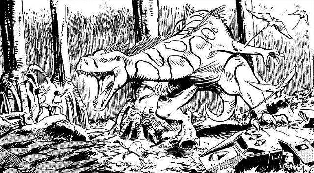 File:Gorsh-swamp.jpg