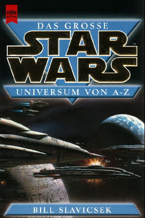 File:GuideStarWarsUniverse De.jpg