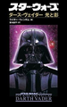 Thumbnail for version as of 23:04, November 27, 2012