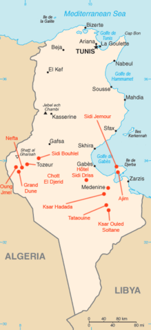 File:Tunisia sw locations.png