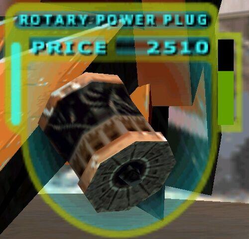 File:Rotary Power Plug.jpg