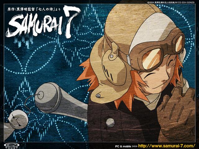 File:Samurai7.jpg