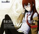 Hacking to the Gate