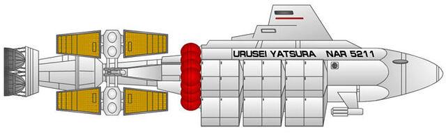 File:DY-430-class.jpg