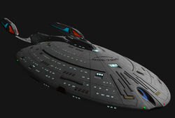 USS Protector (Legacy class)
