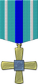 Federation Presidential Unit Citation Medal.png