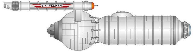 File:DY-1200-class.jpg