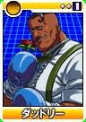 Capcom0067