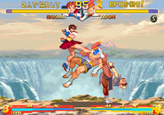 Street Fighter Zero 2 Alpha Dramatic Battle