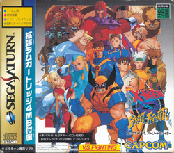 X-Men vs Street Fighter Sega Saturn cover
