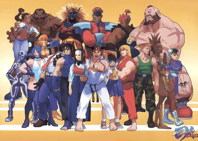 Archivo:Street-fighter-ex.jpg