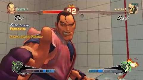 Super Street Fighter 4 - Dan Ultra 1 Shisso Buraiken