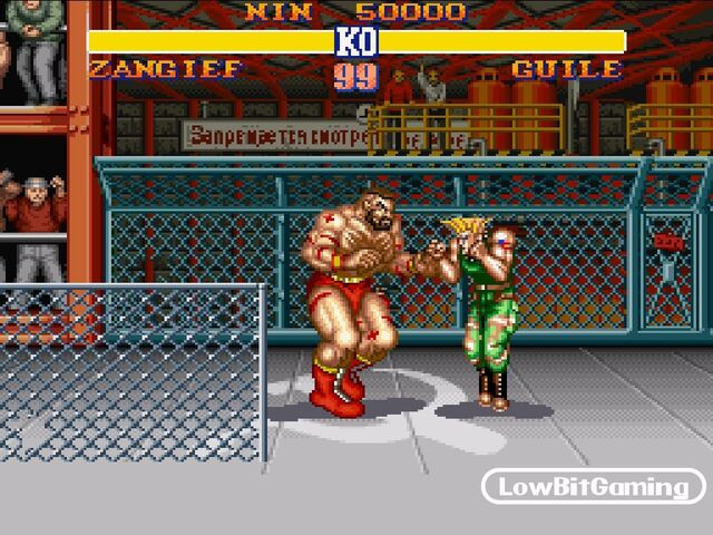 File:Guile v Gief SF2.jpg