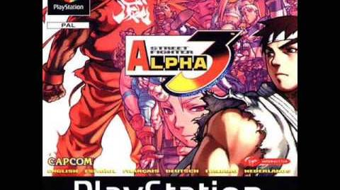 Street Fighter Alpha 3 - Guile's Stage Theme