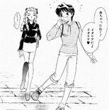 CG Sakura Karin 1