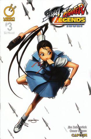 File:Ibukicomic3a.jpg