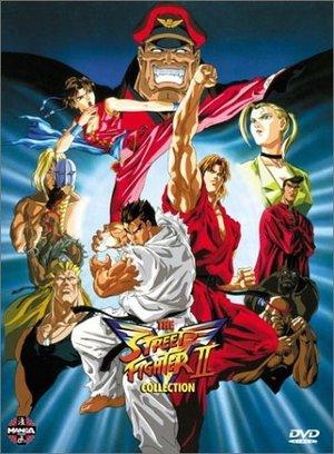 File:Streetfighter ii victory.jpg