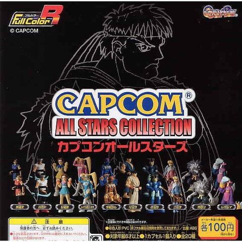 File:Capcom All Stars Collection - complete set.jpg