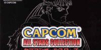 Capcom All Stars Collection